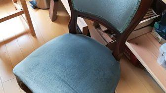 椅子を直してみる(中のスプリング調整)