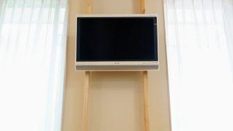 壁掛けテレビをつくる