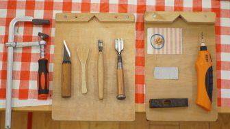 木工 彫刻作業台づくり
